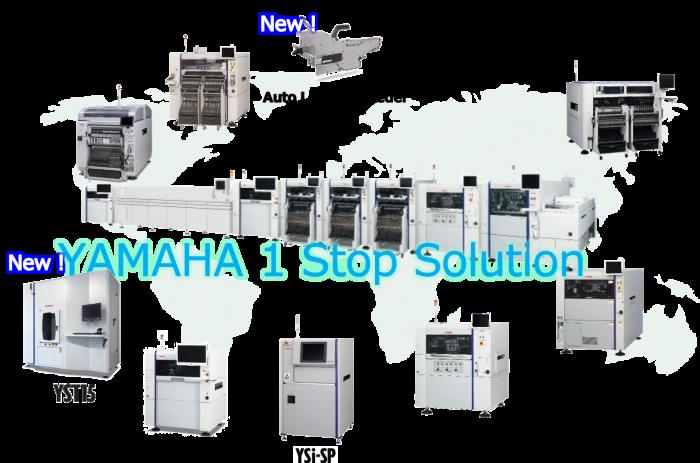 Yamaha-2020.4.16-2